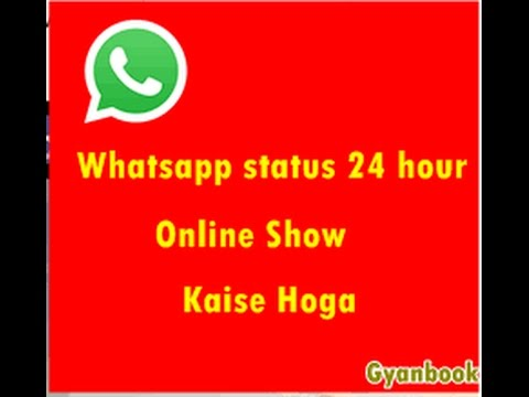 WhatsApp offline for several hours