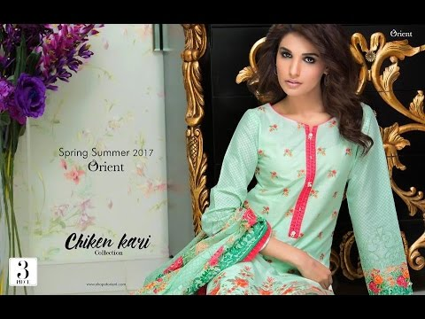 Orient Textiles Lawn 2017 Premium Embroidered Collection