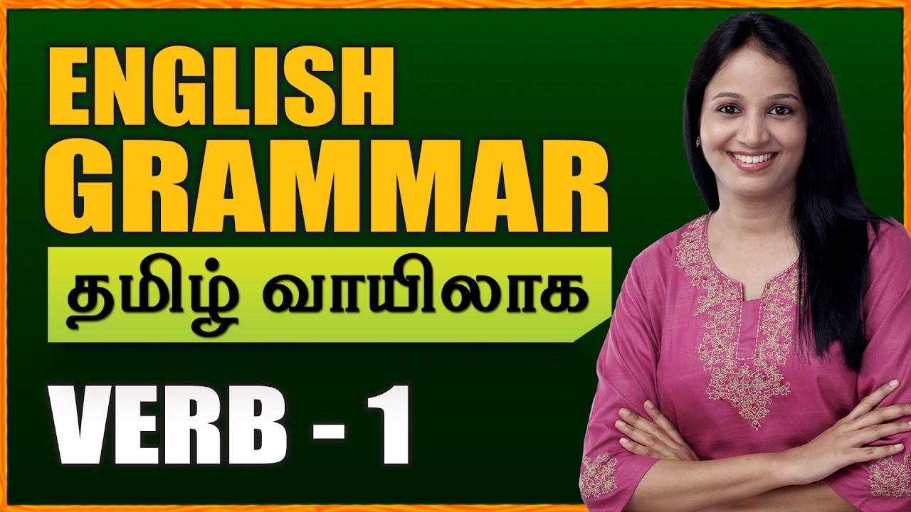 Spoken english through tamil ebook pdf download part-01 tnschools.