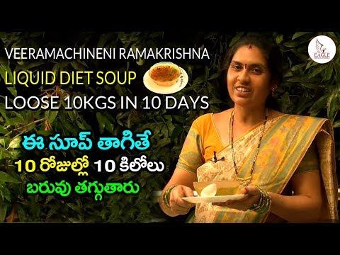 వీరమాచినేని రామకృష్ణ వెజిటెబుల్ సూప్ | Veeramachineni Ramakrishna Vegetable Soup | Eagle Media Works