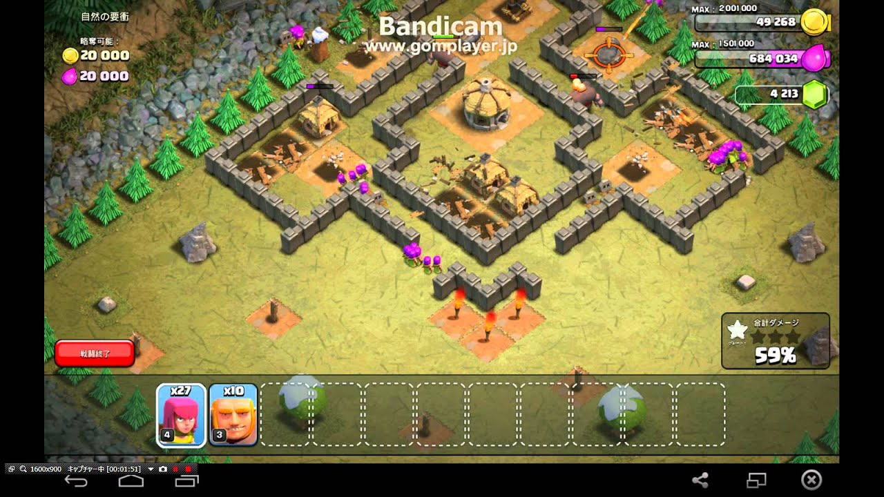 clash of clans「knight wizard...