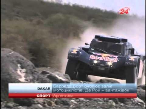 Петрансель вийшов у лідери заліку джипів на раллі Dakar