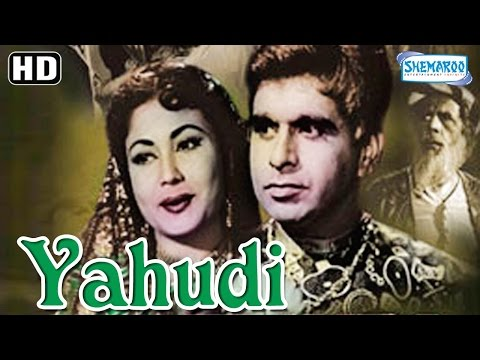 Yahudi (HD) Hindi Full Movie - Dilip Kumar - Meena Kumari - Sohrab Modi - (With Eng Subtitles)