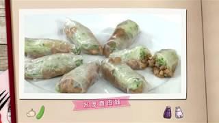 米皮卷肉絲、青椒炒牛百頁 thumbnail