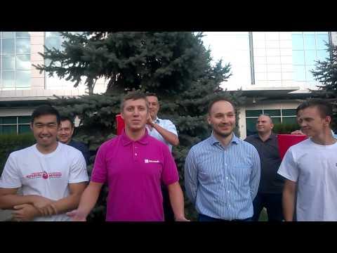 Microsoft Kazakhstan Ice Bucket