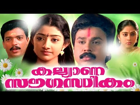 Malayalam Comedy Full