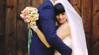 Алена и Виталик  Свадебный тизер