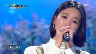 뮤직뱅크 Music Bank - 너 없는 시간들 - 다비치 (Days Without you - DAVICHI).20180126 - Stafaband