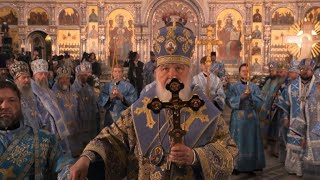 Russian Orthodox Church breaks ties with Constantinople