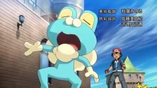Pokémon 17.Film Turkish opening