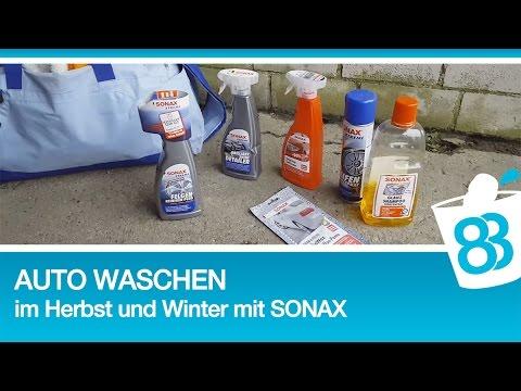auto waschen im herbst und winter sonax autopflege produkte test auto richtig waschen by. Black Bedroom Furniture Sets. Home Design Ideas