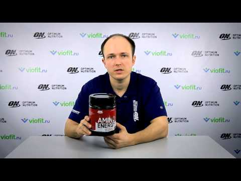 Cпортивное питание - аминокислоты Optimum Nutrition Amino Energy