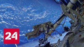 Россия может переоборудовать МКС в орбитальный космодром - Россия 24