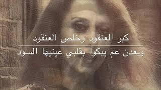 سهرة حب - المصالحة فيروز وديع الصافي ونصري شمس الدين sahret hob fayruz