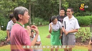 哈莉玛总统 总统府招待听障和视障学生