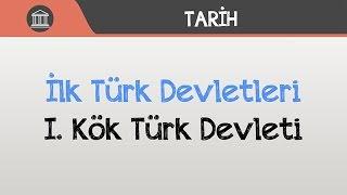 Download Video İlk Türk Devletleri - I. Kök Türk Devleti MP3 3GP MP4