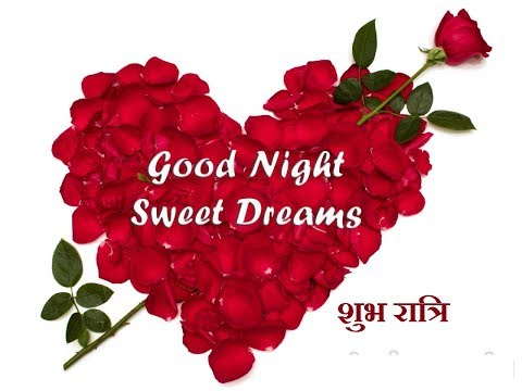 Good night image hindi 2020