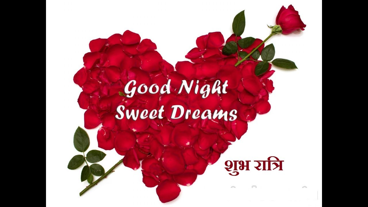 श भ र त र Good Night Romantic Shayari In Hindi Wishes