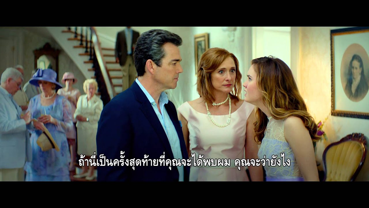 Photo of นิโคลัส สปากส์ ภาพยนตร์ – The Best of Me – Official Trailer HD [ซับไทย]