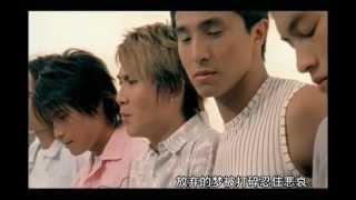 5566 - 我難過 I'm Sad MV [HQ]