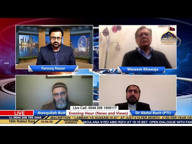 Evening Hour - Farooq Nazar - Waseem Khawaja - Ateequllah Butt - Abdul Basit - 1st Dec 2020