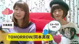 幸美美佳☆self movie 2017/5/8」 ゆきみとmimikaで幸美美佳♪ YouTubeア...