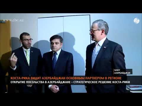 В Баку открылось посольство Коста-Рики