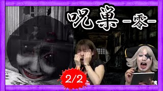 ラスト→【http://youtu.be/T0MzVvbGsYE】 初見プレイ前半←【http://yout...