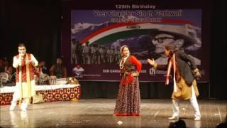 Meri Bau Sureela (Garhwali song) by Rakesh Gusain, dancers MAMTA GAUNIYAL and DHARMENDRA CHOUHAN