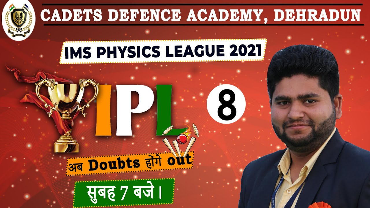 Physics | 08 | BY IMS SIR | AIR FORCE / NDA / NAVY | CADETS DEFENCE ACADEMY | 2021