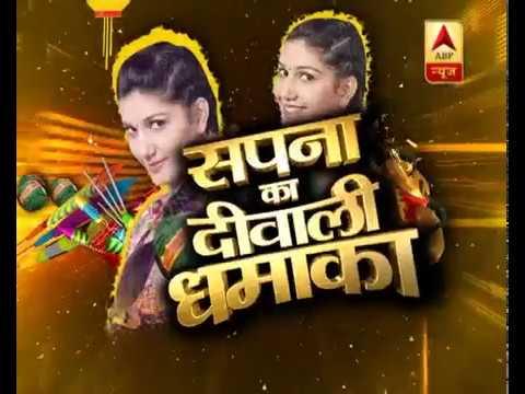 Salman Khan Is Very Colourful: Sapna Choudhary | ABP News