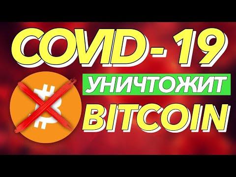 🔵 БИТКОИН ПО 1500$