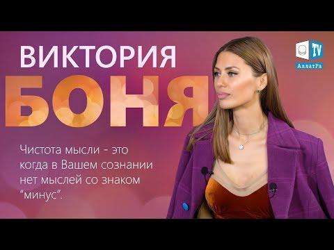 """Виктория Боня: """"Я живу только СЕРДЦЕМ"""", телеведущая, бьюти-блогер, модель"""