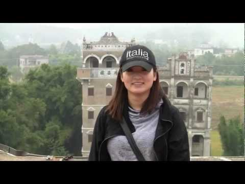 Chinese Girl Welcomes You To Kaiping, China   開平  (Hoiping Near Toisan)