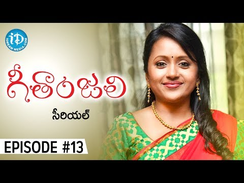 Suma's Geethanjali Serial - Epi #13 | First Telugu Serial Completely Shot In USA - Only On iDream