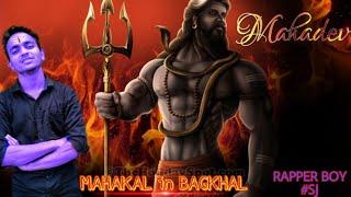 MAHAKAL IN BAGKHAL (HIT SONG 2K19)cover by -#SJ