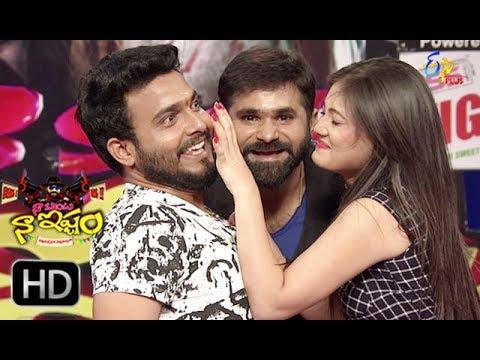 Naa Show Naa Ishtam | 7th June 2017 | Full Episode 83 | ETV Plus