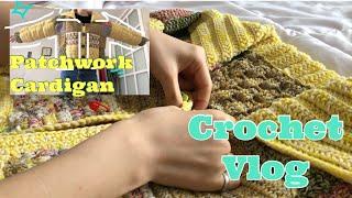 뜨개로그 | 뜨개질이 좋은 올빼미의 브이로그 ep.8 …