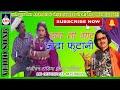 Gambar cover Sanjeevan tandiya imla tandiya /jhan to mar jada futani BHALU VALE