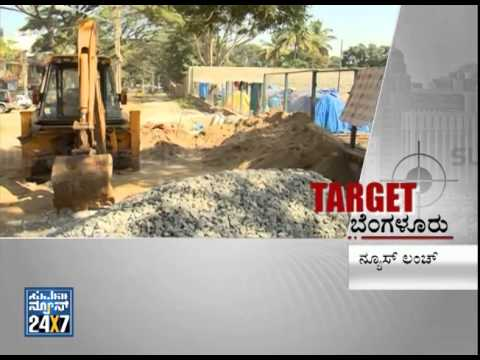Bribing money from local people for road work | Target Bangalore exclusive news