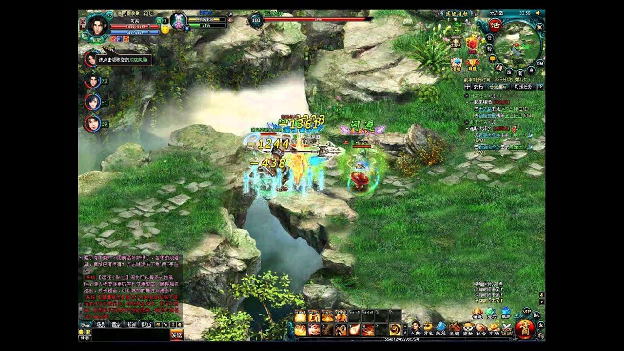 Hùng Bá Thiên Hạ – webgame mới và đông vui nhất Việt Nam.avi