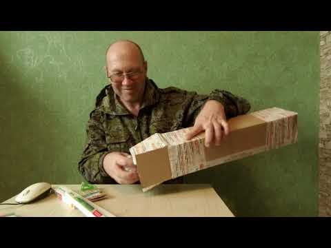 Распаковка посылки из интернет-магазина Spinningline #5