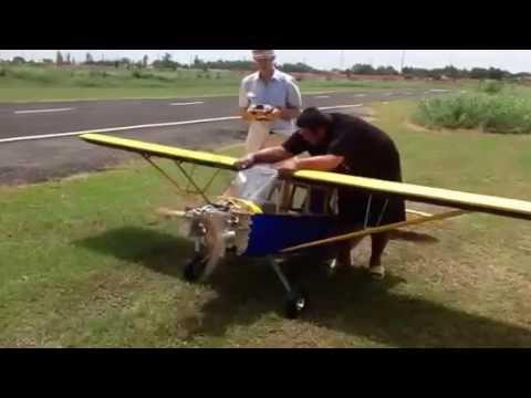 AMR Decathlon first flight Mp3