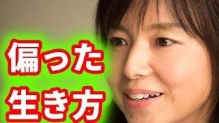 【衝撃】山口智子、唐沢寿明、夫婦が子供を授からない選択をした理由。...