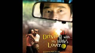 Driving with My Wife's Lover (2006)-아내의 애인을 만나다 - Closing Credits Music