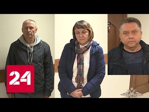 В столице поймали банду, присваивавшую квартиры умерших москвичей - Россия 24