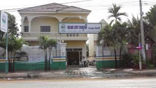 HOME IMPROVEMENT LOAN (Building a Better Life)
