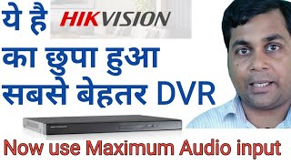 Best Hikvision 16 ch DVR with Maximum Audio!!Best DVR for school and colleges