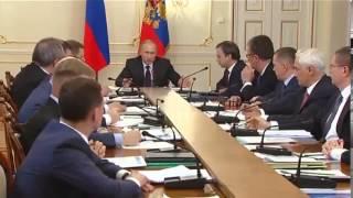 Путин Вы чего с ума сошли что ли