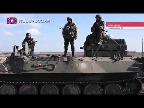 Украинский военный дезертировал